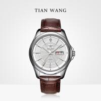 天王表男士手表商务休闲大气全自动机械手表男表GS5751