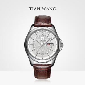 天王表男士手表商务休闲大气自动机械手表男表GS5751