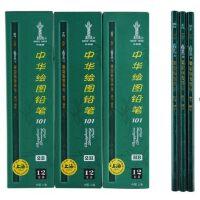 上海 中华铅笔101 中华牌绘图铅笔HB H 2H 3H 4H B 2B~8B考试铅笔