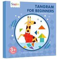 英文原版 saalin莎林磁性智慧七巧板 TANGRAM FOR BIGGNERS 入门款 七彩色 低幼儿童数学几何想