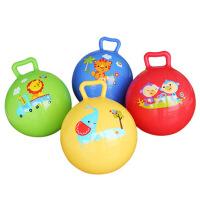 10英寸手柄球玩具球儿童充气玩具婴儿手抓球婴儿充气球