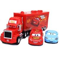 赛车汽车总动员合金玩具车模型闪电麦 乳白色 组合A