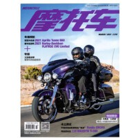 【2021年3月现货】摩托车杂志2021年3月总第448期 春季休闲线路推荐 精选小排量跨骑车简评 优秀定制摩托车赏析