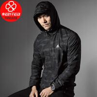 幸运叶子 Adidas阿迪达斯外套男装春季新款运动服迷彩连帽夹克DW4652
