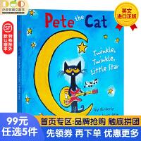 送音频 皮特猫系列英文原版 Pete the Cat Twinkle,Twinkle,Little Star