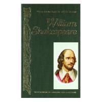 COMPLETE WORKS WILLIAM SHAK ESPEARE