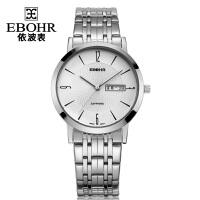 依波表(EBOHR)天翼系列圆形双历钢带石英男表男士手表104505