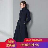 2018冬季新款修身立领毛呢外套女装长款显瘦加厚复古气质羊毛大衣
