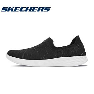 Skechers斯凯奇女鞋新款一脚套懒人鞋轻质减震休闲鞋健步鞋 14971