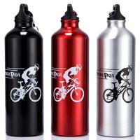 自行车山地车水壶铝合金水壶死飞单车户外运动水壶水杯子公路车折叠车骑行装备