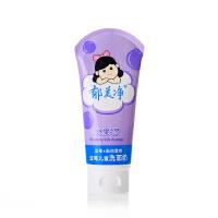 【当当自营】郁美净水果之梦蓝莓儿童洗面奶80g/只 洁面膏洁面乳