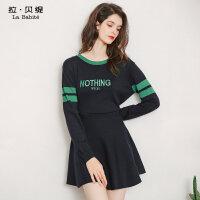 2017秋冬装新款韩版学院时尚气质ulzzang卫衣半身裙套装两件套女