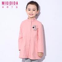 米奇丁当女童外套新品秋装中大童休闲长款拉链立领儿童长风衣