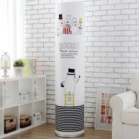 套立式圆形圆柱空调套防尘罩格力i铂i酷美的天行海尔空调罩柜机