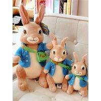 兔公仔毛绒玩具玩偶公仔女生少女心布娃娃儿童生日礼物