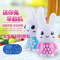 迷你小白兔子婴儿童早教机故事机宝宝益智能0-3-6岁宝贝学习玩具