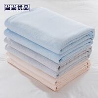 当当优品家纺 针织棉花夏凉被 天竺棉花薄被空调被