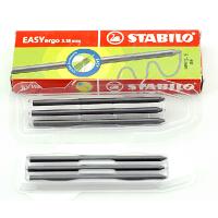 德国思笔乐STABILO 握笔乐自动铅笔3.15mm替芯 6根/盒