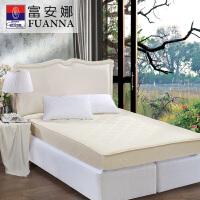 富安娜家纺 温暖舒适羊毛保暖保护床垫床笠款