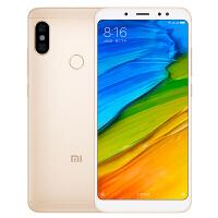 【当当自营】小米 红米Note5 3GB+32GB全网通版 金色 移动联通电信4G手机 双卡双待