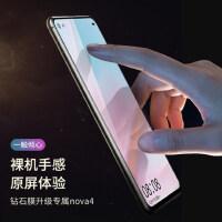 包邮支持礼品卡 benks 华为 nova 4 钢化玻璃膜 nova4 全屏全覆盖 荣耀 V20 手机贴膜 无白边 防