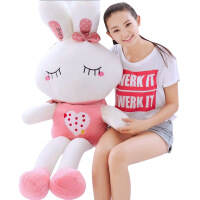 菲洛林 送女生毛绒玩具 可爱75厘米爱心LOVE兔兔子公仔布娃娃送儿童女生礼物 75cm