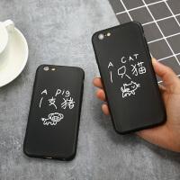 苹果6手机壳4.7硅胶个性创意手机套6plus挂绳手机壳iphoneX手机壳