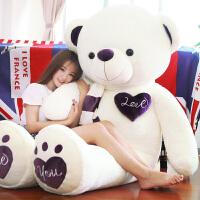 玩偶毛绒玩具送女友熊熊生日礼物泰迪熊猫公仔抱抱熊女孩大布娃娃