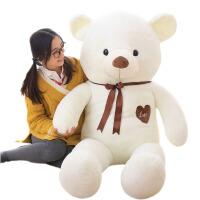 女生大号抱抱熊布娃娃玩偶大熊可爱萌公仔毛绒玩具