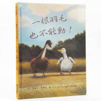 【现货】 原版进口 一根羽毛也不能动 进口绘本台湾进口