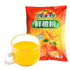 福瑞果园鲜橙粉1kg西安鲜橙汁果汁原料速溶酸梅汤汁粉冲饮饮料
