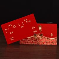 请帖结婚创意2018婚礼请柬喜帖中国风立体个性定制可打印婚庆用品 666-01横版标准版 (外壳+内页)