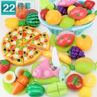 儿童过家家宝宝厨房女孩蔬菜可切水果儿童玩具切切乐套装男孩 篮子切切乐22件 含大披萨含可切16