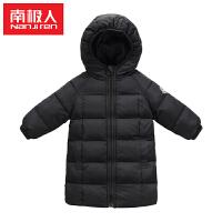 南极人儿童羽绒服加厚外套男女宝宝中长款棉服冬装