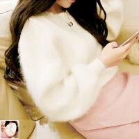 毛衣女士秋冬季宽松灯笼袖加厚打底貂绒兔毛原宿白色女式毛衣外套