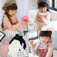 女童毛衣秋季新款中小童纯棉修身百搭荷叶领毛衣打底衫