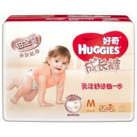 [当当自营]好奇(Huggies) 铂金装成长裤 中号M58+2片【8-11kg】