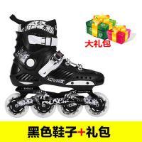 大学生平花鞋夜光闪光 溜冰鞋直排轮男女轮滑鞋成年旱冰鞋