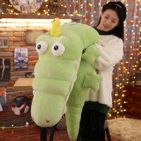 可爱鳄鱼毛绒玩具公仔长条抱枕大号