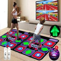 体感跳舞毯双人电视接口跳舞机家用体感手舞足蹈跑步游戏机