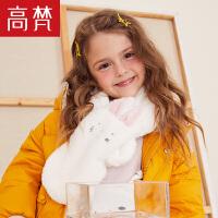 【限时1件3折到手价:49元】高梵童装2019新款儿童围巾婴儿可爱宝宝围脖女童保暖兔子防风护颈