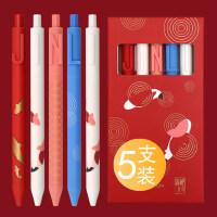 KACO ALPHA字母笔锦鲤套装0.5mm黑色中性笔学生用办公文具礼品礼盒*创意复古马卡龙5支盒装圣诞字母笔套装