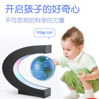 儿童趣味科学实验套装磁悬浮地球仪物理玩具steam器材小学生玩具