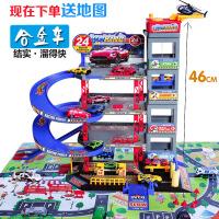 儿童停车场玩具套装赛车轨道车汽车,男孩玩具过家家礼盒*