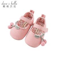 戴维贝拉秋冬新款女宝宝婴儿鞋 新生儿软底步前鞋DB8456