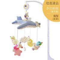 宝宝摇铃八音盒 婴儿玩具毛绒布艺床铃音乐旋转床挂床头铃