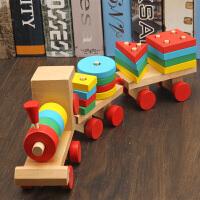儿童木制早教拆装积木男孩教具2-3-6岁形状配对火车玩具