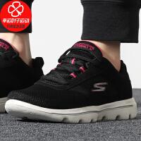 Skechers/斯凯奇女鞋新款低帮运动鞋网面透气轻便缓震休闲跑步鞋15734-BKPK