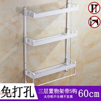 免打孔厨房置物架壁挂吸壁式2层壁挂调料架子收纳浴室用品太空铝
