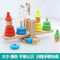 儿童形状积木制玩具1-2-3-6周岁男孩女孩宝宝拼装数字智力盒